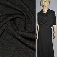 Французский трикотаж трикотажная ткань трикотажное полотно черный ш.160
