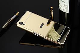 Чехол накладка бампер зеркальный Mirro-like для Sony Xperia XA1 Ultra золотистый