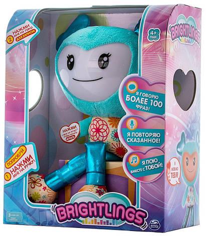 Интерактивная игрушка «Brightlings» (6033860) Интерактивная кукла Брайтлингс, (голубая), фото 2