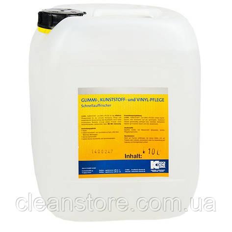 GUMMI & KUNSTSTOFF очиститель, матовый консервант резины, пластика, 10 л., фото 2