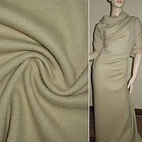 Трикотаж шерстяной бежевый,  трикотажная ткань шерстяная шерсть акрил, акриловый.