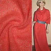 Трикотаж трикотажная ткань трикотажное полотно вязаный коралловый шерстемныйш.170