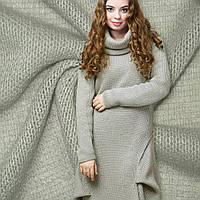 Трикотаж трикотажная ткань трикотажное полотно вязаный светло серый шерстемныйш.170