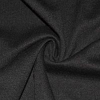 Трикотаж трикотажная ткань трикотажное полотно французский черный ш.160