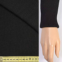 21301 - трикотаж. полотно резинка (манжет) черная