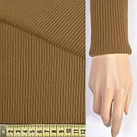 21304 - трикотаж. полотно резинка (манжет) св/коричневая