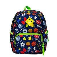 """Детский рюкзак """"Sports Fan"""""""