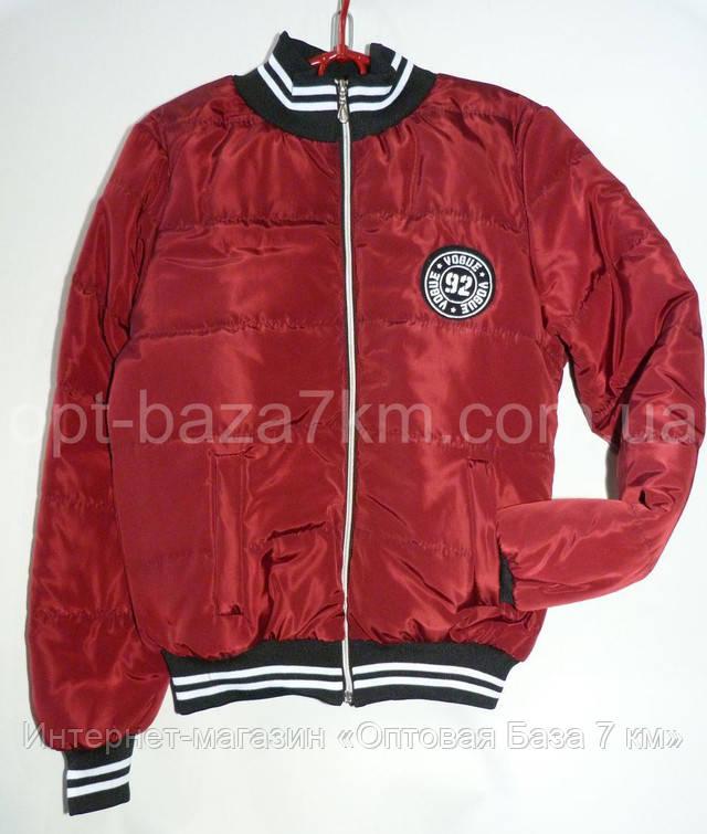 e94a36ceb7b3 Женские демисезонные куртки купить оптом со склада в Одессе 7 км арт. N10