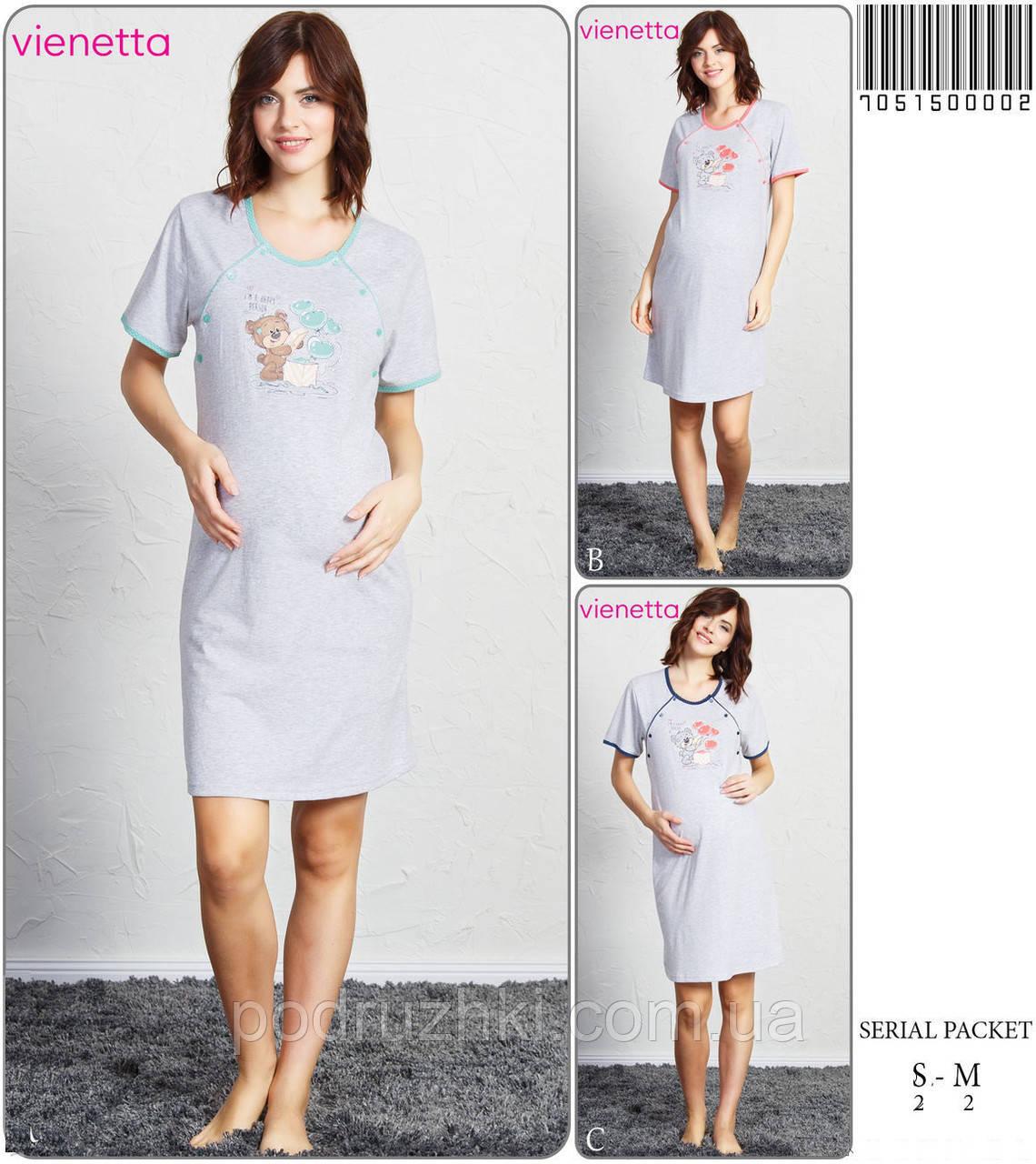Туника (для беременных и кормящих мам) VIENETTA - Интернет-магазин