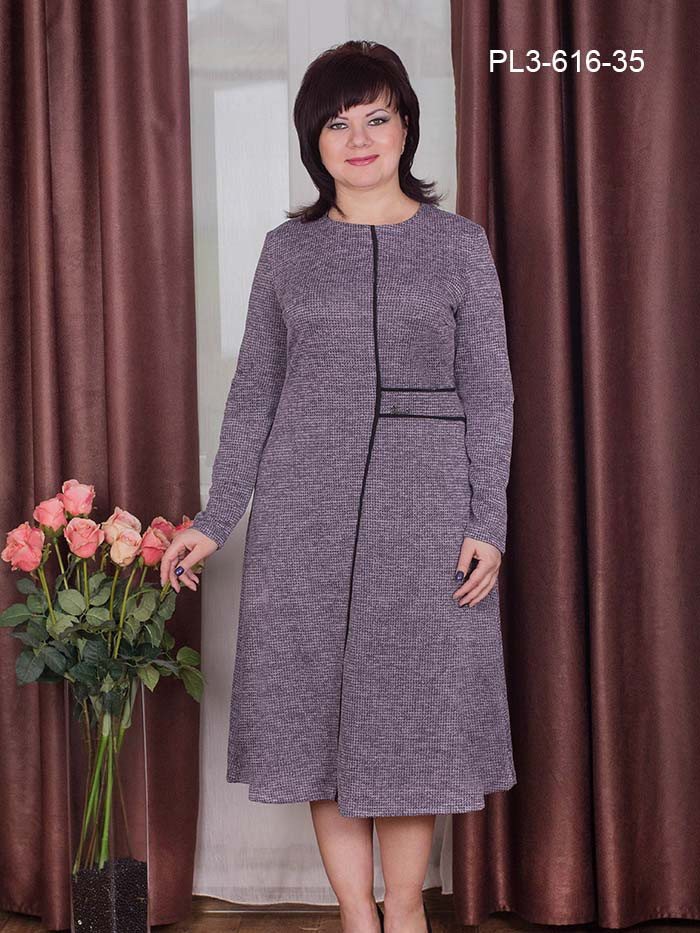 a7b7b845b3a Женское трикотажное платье расширенное книзу   размер 50-56   большие  размеры   цвет фрез