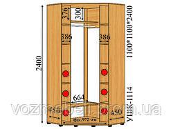 Угловой шкаф-купе 1,1*1,1*2,4 (ушк-1114)