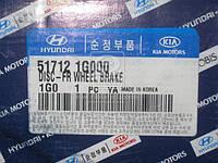 Диск тормозной передний (Производство Mobis) 517121G000, AGHZX