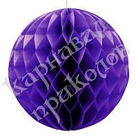 Бумажный шар соты 30см (фиолетовый 0021), фото 1