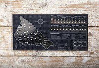 Открытка Pinzel Украинские Карпаты Black со скретч покрытием