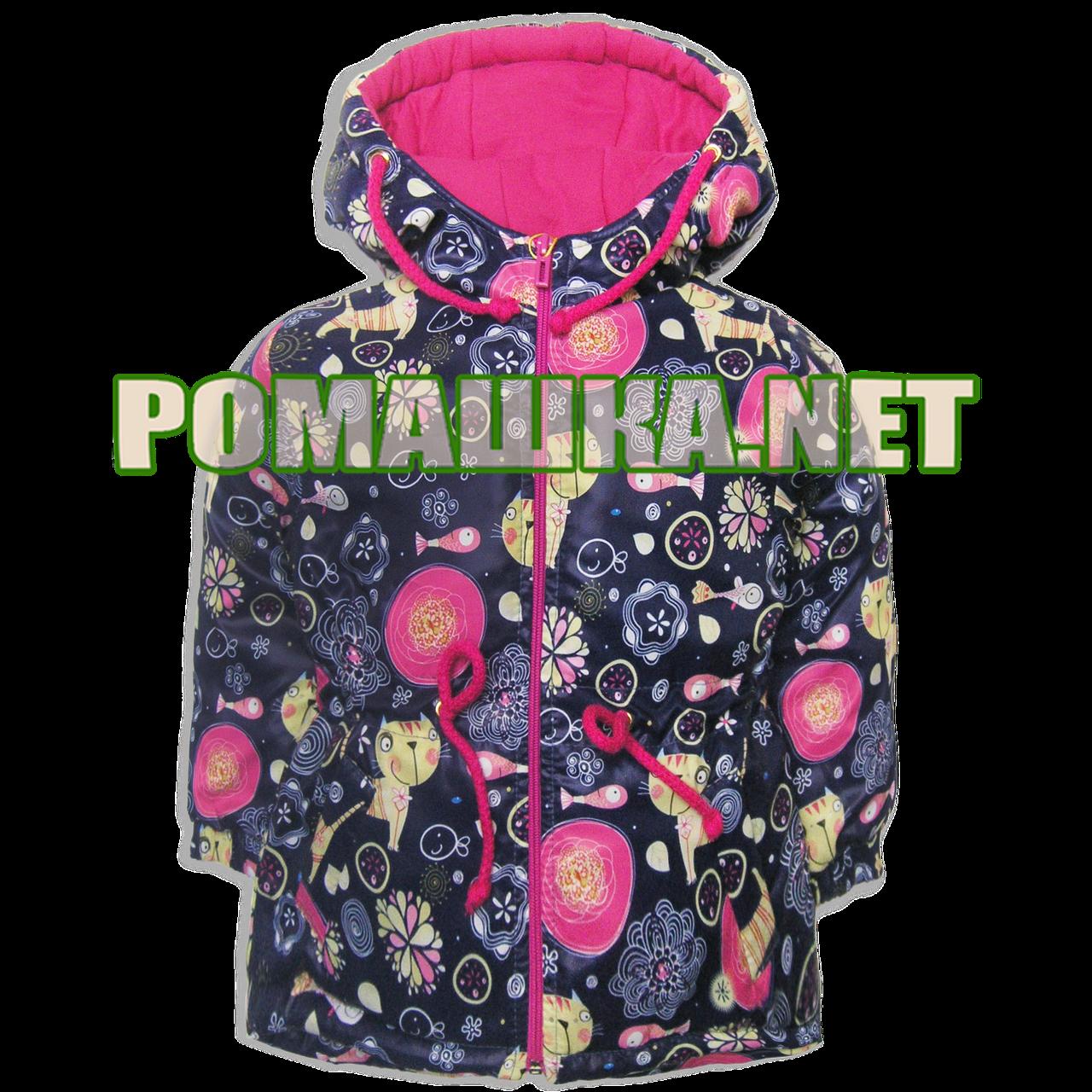 1d482b4ffa0f Детская весенняя осенняя куртка р. 80, 86 для девочки с капюшоном подкладка  100%