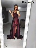 Вечернее женское платье в пол Подиум Ян