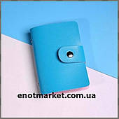 Визитница с раздельными вкладышами (12 раздельных отделений для пластиковых карт)