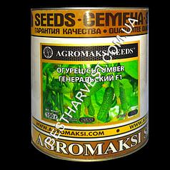 Семена огурца «Генеральский F1» 100 г, инкрустированные (Агромакси)