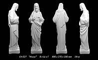 Скульптура Иисус