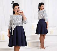 Платье стрейч фукра. Большие размеры.