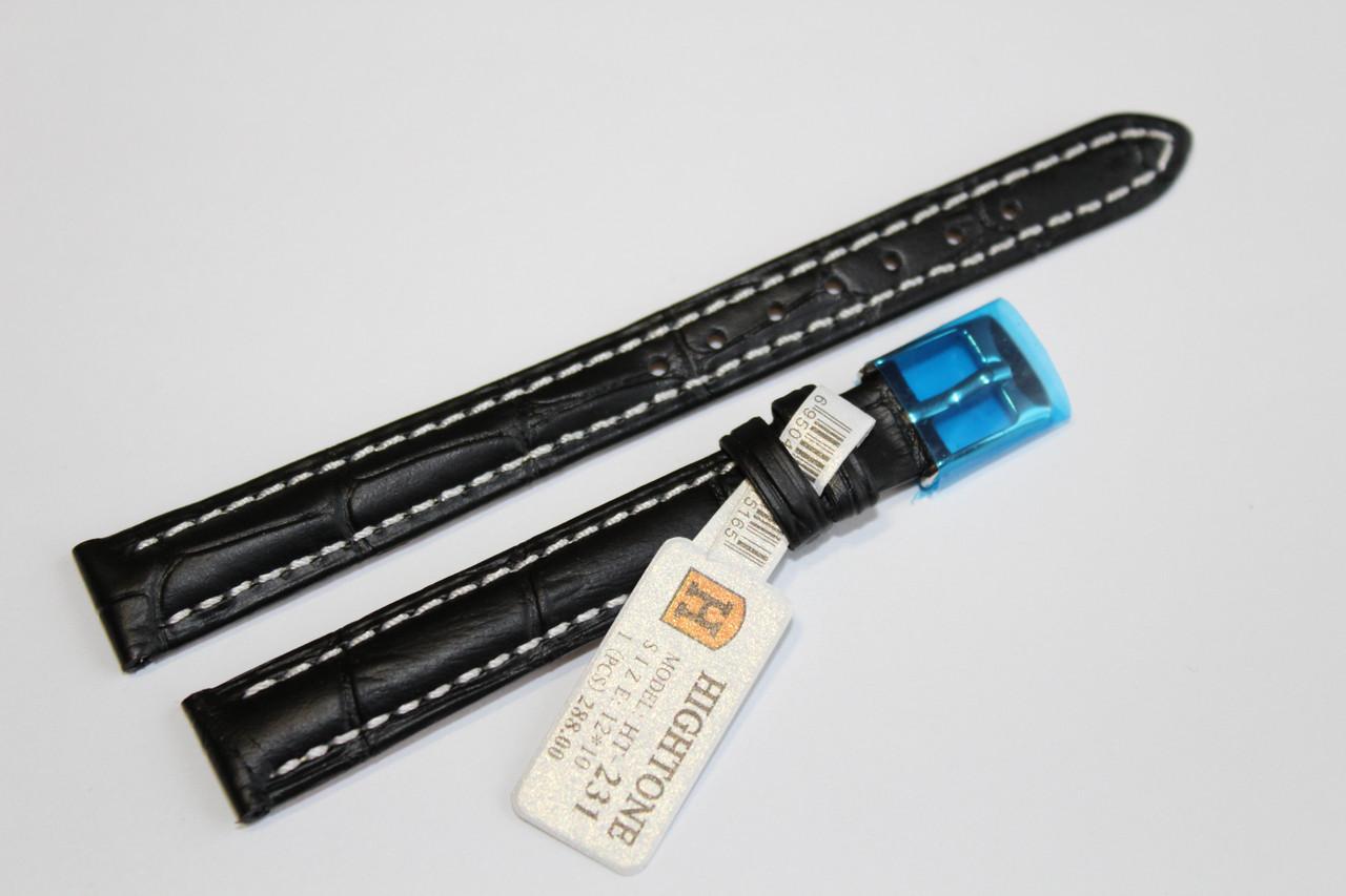 Кожаный ремень для  наручных часов HIGHTONE-ченый ремень,выделкой под крокодил 12 мм с белой прошивкой