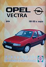 OPEL VECTRA А Дизель Моделі 1988-1995 рр. випуску Керівництво по ремонту та експлуатації