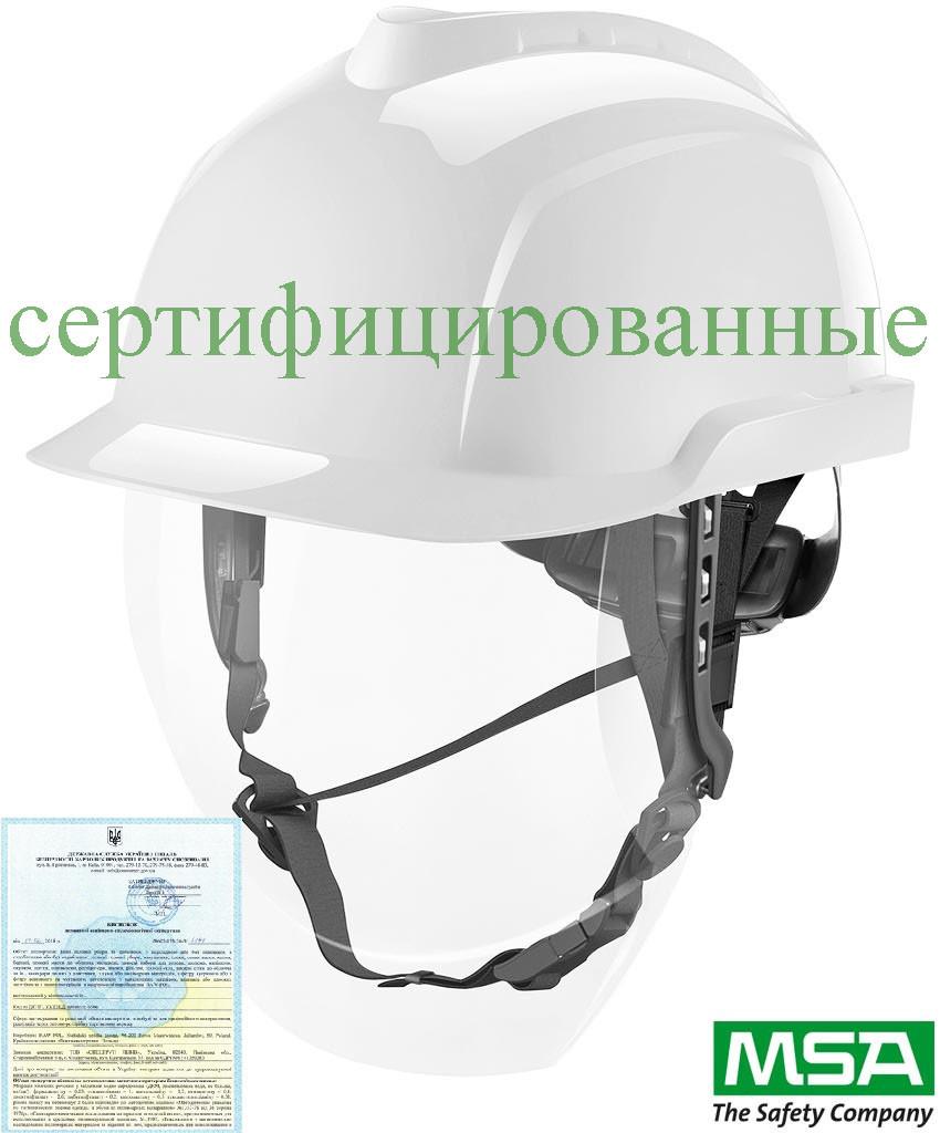 Каска MSA-KAS-VG950 W