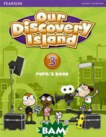 Peters Debbie Our Discovery Island 3. Student`s Book Plus Pin Code