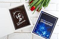 """Шоколадный диплом """"Ты моя вселенная"""", фото 1"""