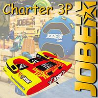 Водный буксируемый аттракцион JOBE Charter 3P