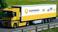 «Укрпочта Экспресс» - более дешевая альтернатива НП и лайфхак для киевлян