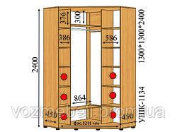 Угловой шкаф-купе 1,3*1,3*2,4 (ушк-1134)