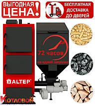 Твердотопливный котел с автоматической подачей АльтепDuoPellet(КТ-2ЕSH), фото 2