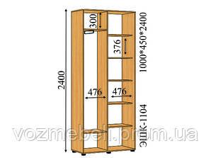Шкаф-купе 1*0,45*2,4 ЭШК-1104
