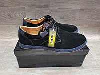 Мужские замшевые черные повседневные туфли