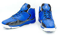 Кроссовки баскетбольные Jordan OB-935-1 (синий)