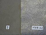 Образец  микрофибра 6 (в наличии) , фото 6