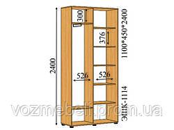 Шкаф-купе 1,1*0,45*2,4 ЭШК-1114