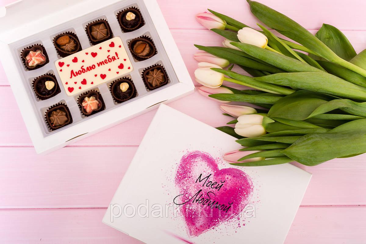 Набор 10+1 с днем Святого Валентина