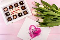 Набор 10+1 с днем Святого Валентина, фото 1