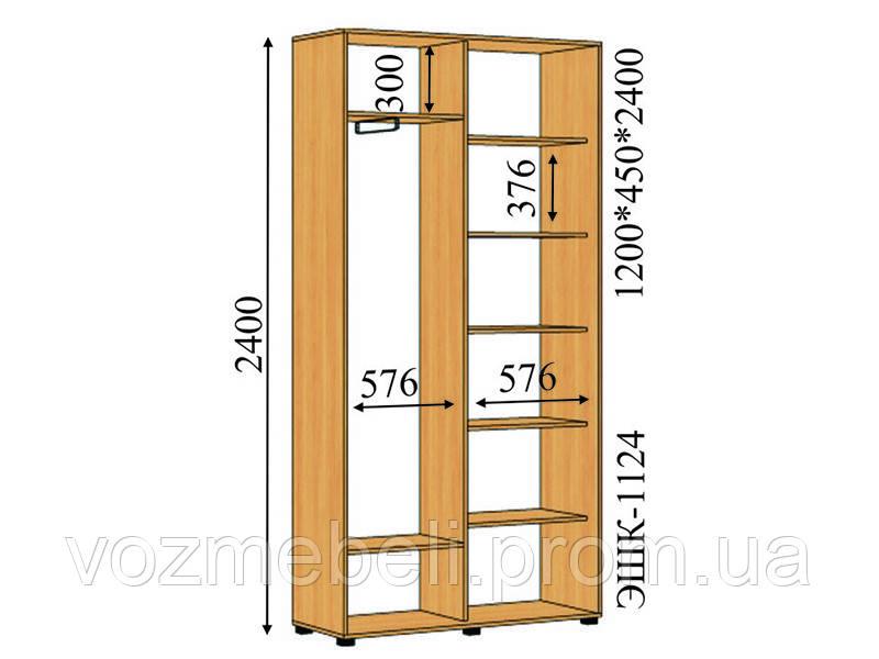 Шкаф-купе 1,2*0,45*2,4 ЭШК-1124