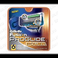 Змінні касети для гоління Gillette Fusion Proglide Power (6шт)