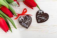 Шоколадные валентинки с Любовью