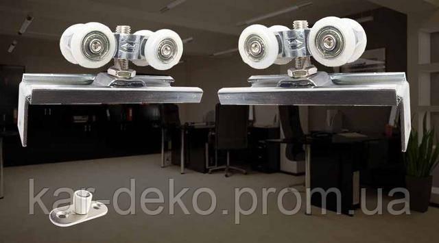 фото ролики для раздвижных дверей 2 kar-deko.com