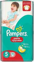 Подгузники-трусики Памперс Трусики Pampers Pants Junior 5 (12-17 кг) 48шт.