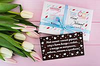 Телеграмма на День Святого Валентина Моему Любимому