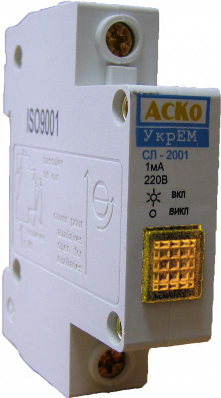 Сигнальная лампа СЛ-2001 желтая АСКО-УКРЕМ A0140030028
