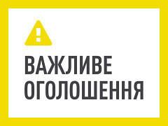 Увага! У зв'язку з ускладненням погодних умов в Одеській області выдправка замовлень на сайті 6km.com.ua переноситься на 10.02.2018р