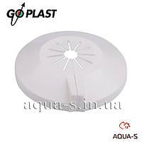 Накладка белая декоративная пластиковая Go-Plast 10-22 мм