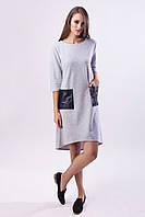 Платье трикотажное ассиметричное